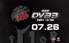 team-record-dv33-4th-day1-feature