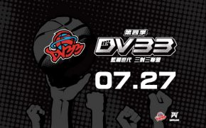 team-record-dv33-4th-day2-feature