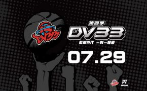 team-record-dv33-4th-day4-feature