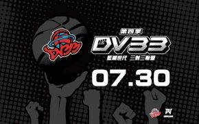 team-record-dv33-4th-day5-feature