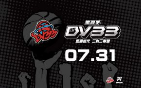 team-record-dv33-4th-day6-feature