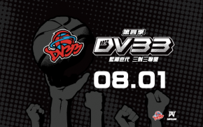 team-record-dv33-4th-day7-feature