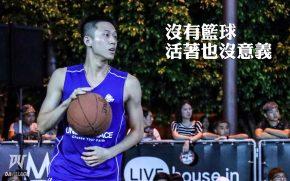 dv33-4th-player-guohuihong-feature-20160113
