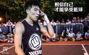 dv33-4th-player-xuanzhangpan-feature-20160113