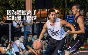 news-dv33-4th-player-hongzhengwu-feature-20160120
