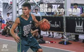 news-dv33-4th-player-kaixuanceng-feature-20160115