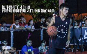 news-dv33-4th-player-weizhehuang-feature-20160120