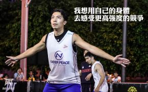 news-dv33-4th-player-yazhonghuang-feature-20160117