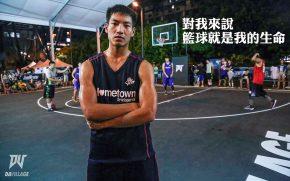 news-dv33-4th-player-yuxiangzheng-feature-20160116